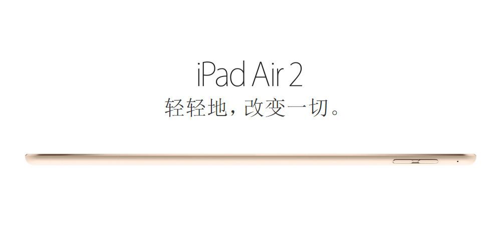 ƻ��iPad Air 2����ͼ��