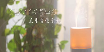QJV GP049评测图解