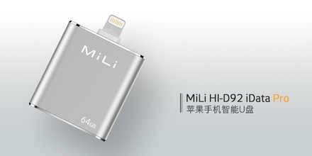 MiLi HI-D92 iData Pro(32GB)评测图解