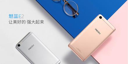魅族魅蓝E2(3GB RAM/全网通)评测图解